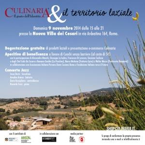Culinaria & il territorio laziale