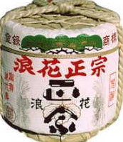 botte di sake