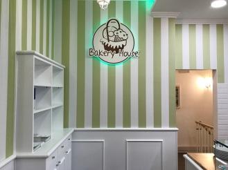 Bakery House Eur -3